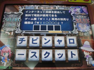 20090429_DSC02367_r.jpg