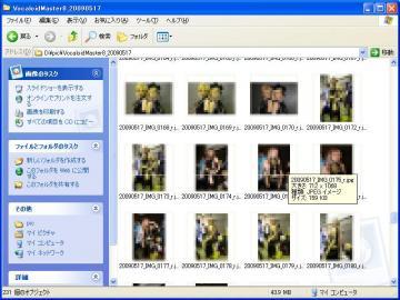 20090517_01.jpg