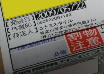 20090524_DSC02895_r.jpg
