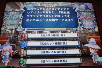 20090617-DSC02951_r.jpg