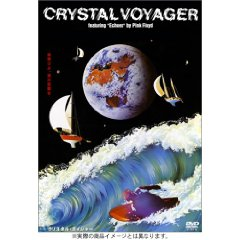Crystal Voyager2