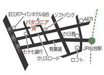 パタゴニア地図