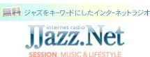 jjazz_header_logo2.png