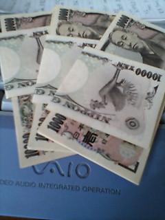 20081004095505.jpg