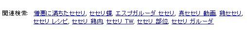 2008y09m15d_211438968.jpg