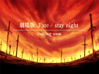 Fate-stay_night_movie.jpg