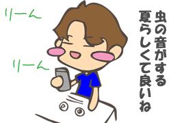 kourogi1.jpg