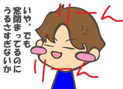 kourogi2.jpg