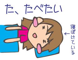 tabetai3.jpg