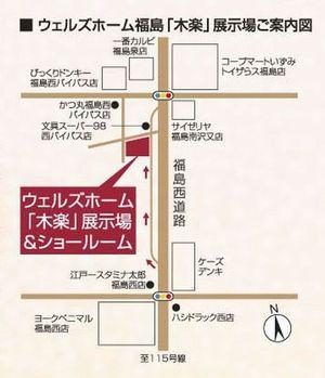 map_honsha.jpg