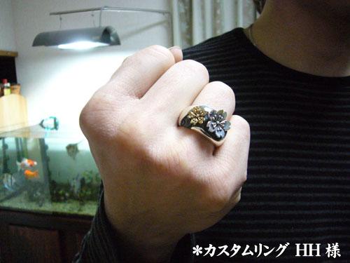 『流水に桜』メンズリング/桜大シルバー・小18金カスタム