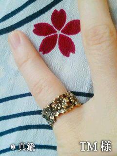 ピンキーリング『枝垂桜』/真鍮