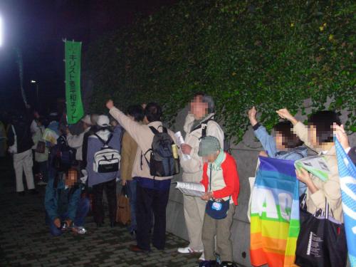 09.11月防衛省集会2
