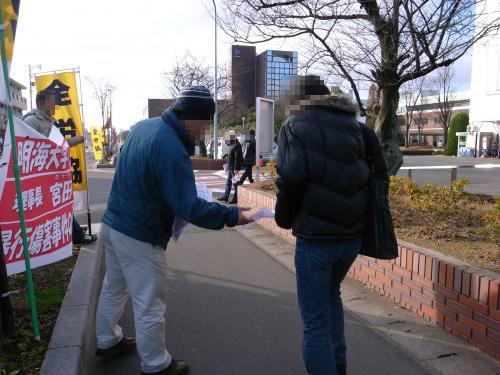 2010蜀ャ+136_convert_201#59