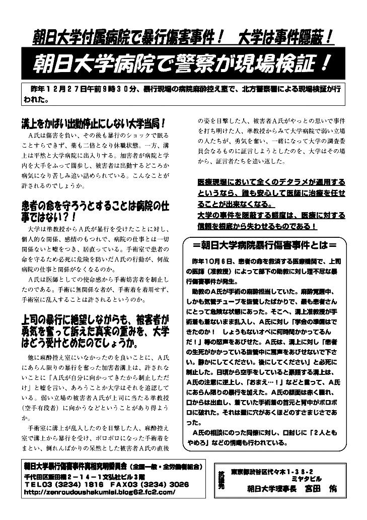 ページ1のコピー