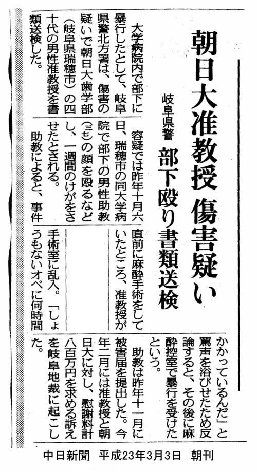 荳ュ譌・譁ー閨・0110303譛晏・_convert_20110308181322