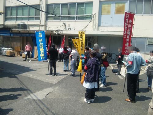 繝輔ず繝凪側_convert_20110509174556