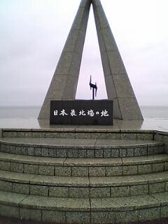 20060816081213