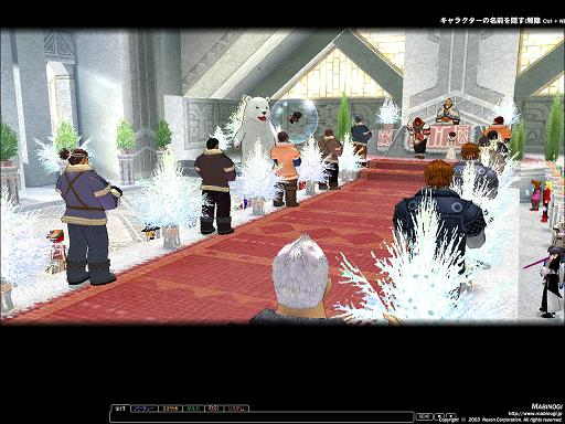 ジャイ結婚式2