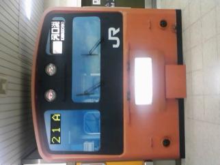 1250873945-ML_SA3D0089.jpg