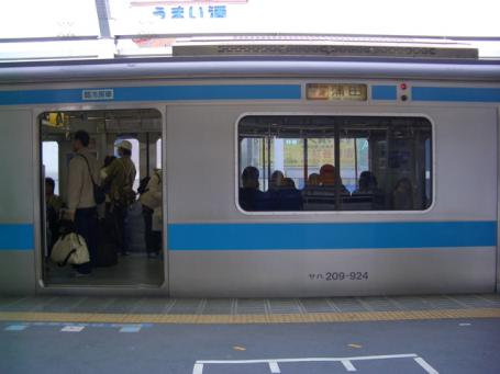 サハ209-924