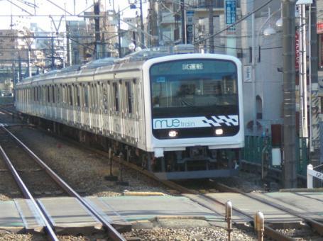 209系改「MUE Train」