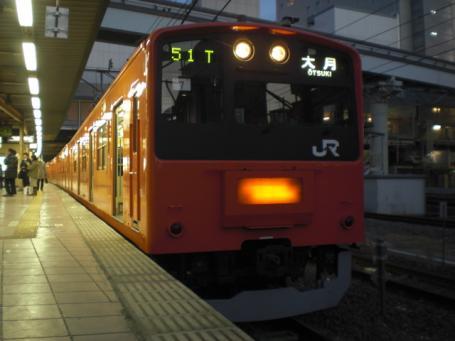 201系H7編成51T運用