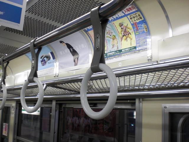 国鉄鋼鉄電車保護推進委員会 201系車内写真やら車番やら座席やら吊革やら