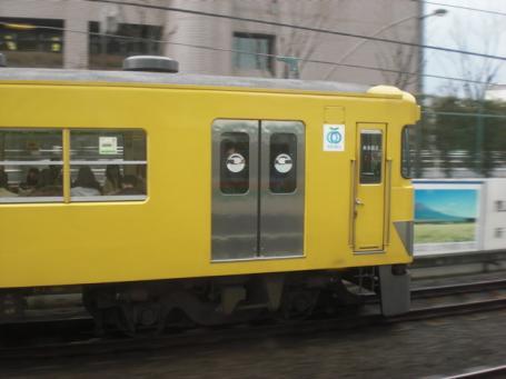 クハ2001