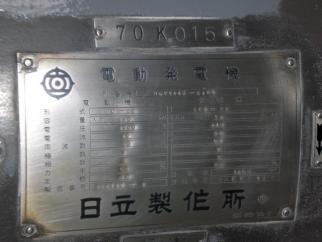 新101系電動発電機