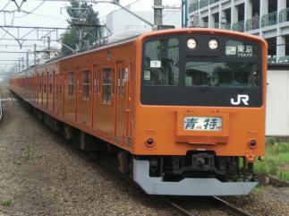 H7編成 79T