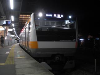 17E H50編成