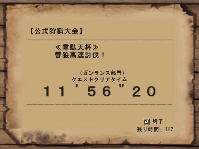 mhf_20100314_100401_204.jpg