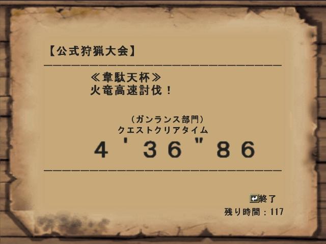mhf_20100515_233429_242.jpg