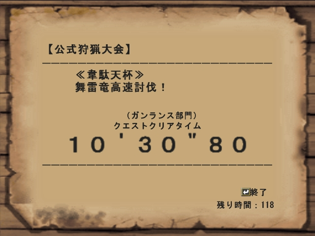 mhf_20100607_004221_280.jpg