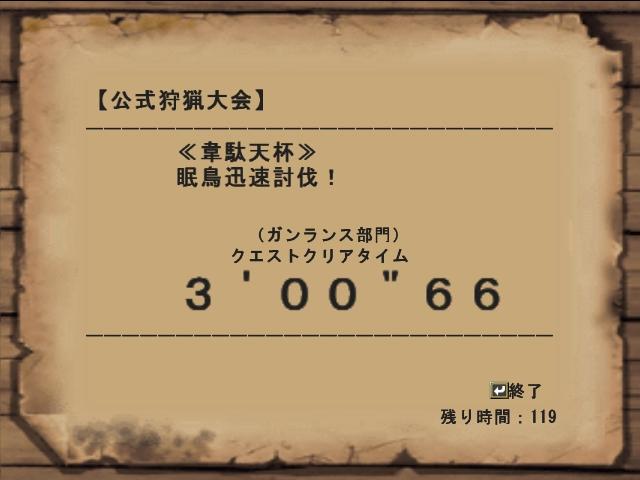 mhf_20101011_044709_377.jpg