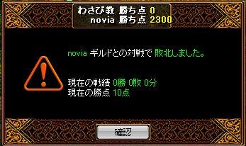 2009,7,15 (4)