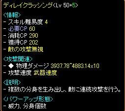 2009,7,16 (5)