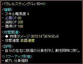 2009,7,16 (3)