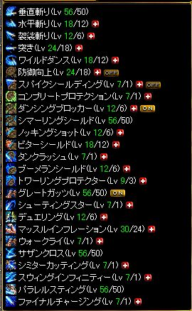 2009,7,16 (2)