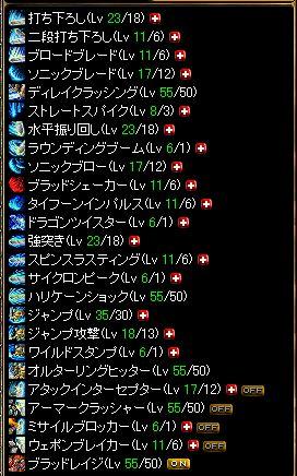 2009,7,16 (1)