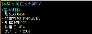 2009,7,16 (6)