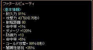 2009,7,16 (7)