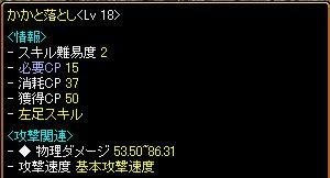 2009,7,28 (7)