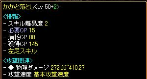 2009,7,30 (3)
