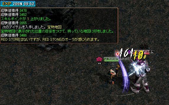 2009,7,30 (1)