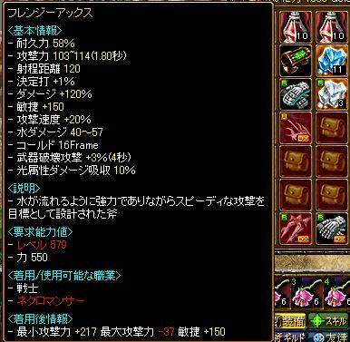 2009,7,30 (5)
