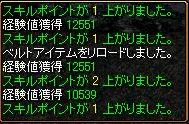 2009,7,30 (2)