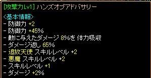 2009,7,30 (9)