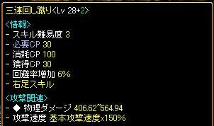 2009,7,31 (3)